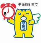 akaibara2015-04-09