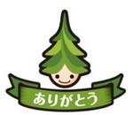 akaibara2016-09-19