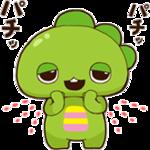 akaibara2016-12-28