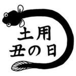 akaibara2018-07-20