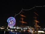 akiiro2007-12-22