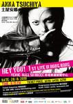 akira_yeh2010-07-15