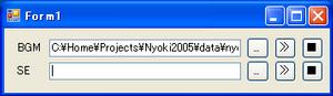 akiramei2006-04-05