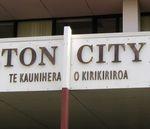 市役所の英語とマオリ語の併記