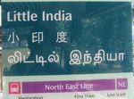 駅の看板表示(シンガポール)
