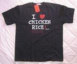 I Love Chicken Rice!