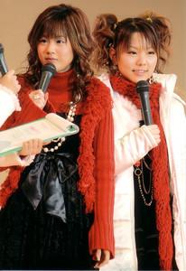 amanatsu212006-12-09