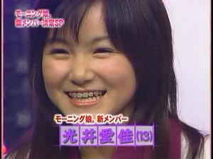 amanatsu212006-12-10