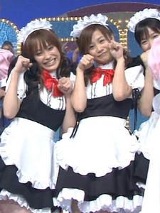amanatsu212006-12-31
