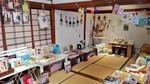 amanatsu_shoten2019-01-23