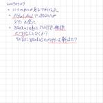 amano_jack09112009-03-07