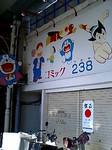 anne_ryoko2006-01-08
