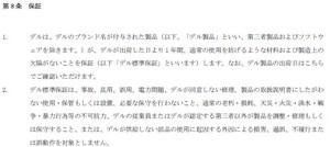 aoshimak2014-04-17