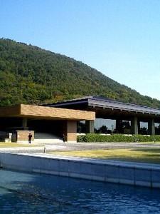arg2007-11-09
