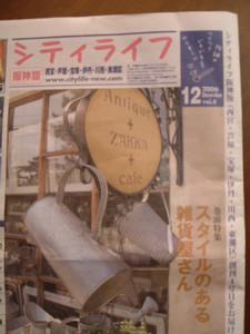 asacafe2006-11-30