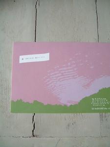 asacafe2007-09-03