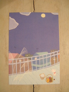 asacafe2007-10-01