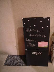 asacafe2007-10-29