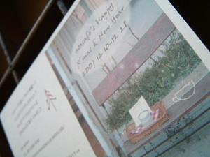 asacafe2007-11-08