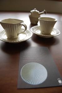 asacafe2008-02-17