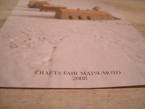 asacafe2008-04-11
