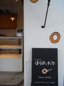 asacafe2009-04-27