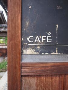 asacafe2011-04-30