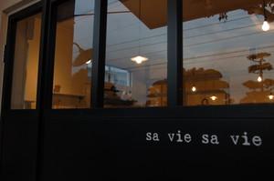 asacafe2011-09-27
