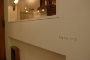 asacafe2011-10-18