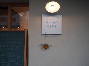 asacafe2012-01-11