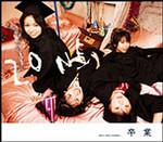 asuka_sitsucho2004-02-09