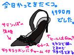 atsumilk2006-09-01