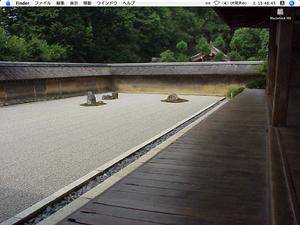 atutake2007-07-28
