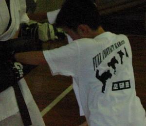 atutake2008-07-19