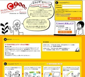 atutake2008-10-30