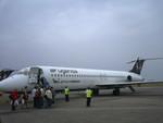 エアーウガンダの機体