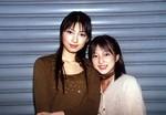 ayumi_and_king2007-07-08