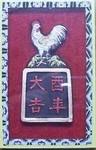 banka-an2004-11-11