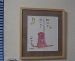 banka-an2004-11-16