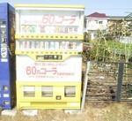banka-an2004-11-28