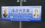 banka-an2007-10-08