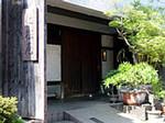 仁松庵の入り口