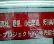 bikura04212005-04-03