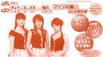 blamagigirl2006-05-05