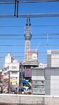 blamagigirl2010-12-04