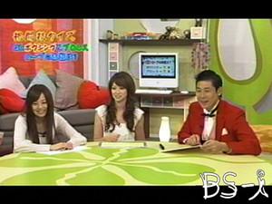 blogirl2007-03-15
