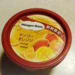 期間限定マンゴー&オレンジ・美味い!