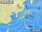 天気図(2007/11/12 18:00)