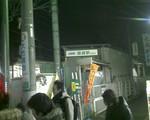 bousisensei2008-01-21