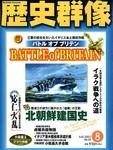 bqsfgame2008-02-28